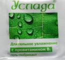 ГЕЛЬ-ЛЮБРИКАНТ «Услада» одноразовая упаковка 4г арт. LB-10006t