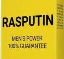 RASPUTIN — капсулы для потенции (Распутин) 1 капсула